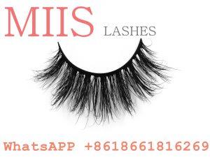 premium eyelashes